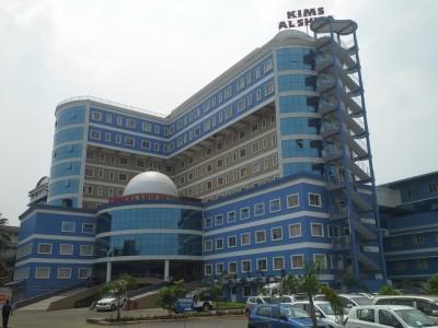 Al Shifa Hospital Private Limited