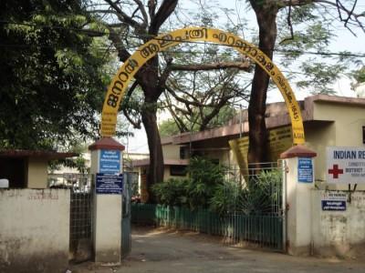General Hospital Ernakulam