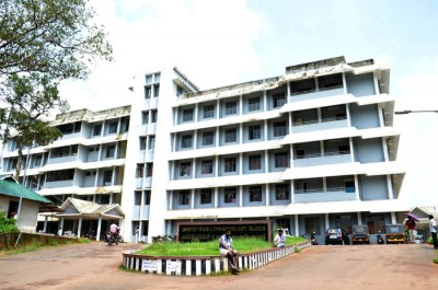 Medical College Kottayam