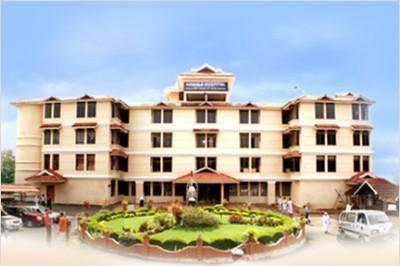 Nirmala Hospital