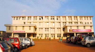 Thiruvalla Medical Mission Hospital