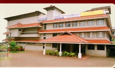 Vaidya Ratnam Ayurveda College Hospital